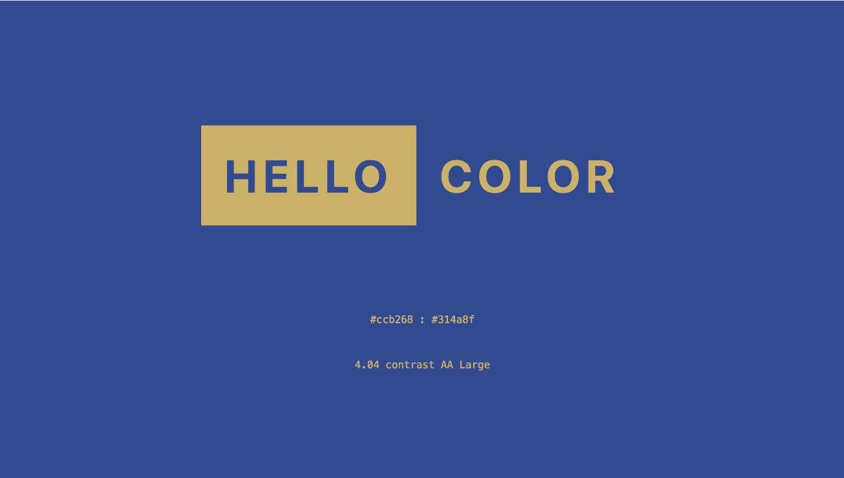サイト名hellocolor