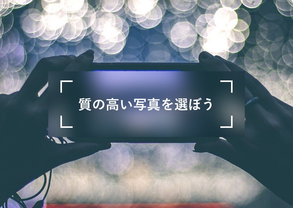 海外のかっこいいフリー写真素材サイト【 商用OK / 厳選5つ 】