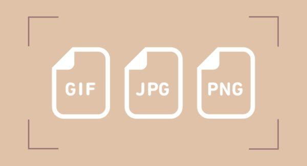 ファイルの拡張子の特徴とは?
