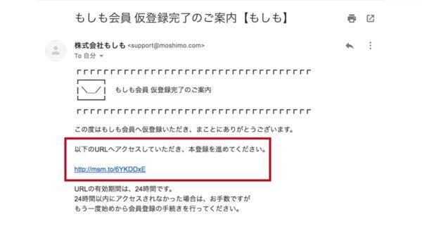 URLからアカウント情報