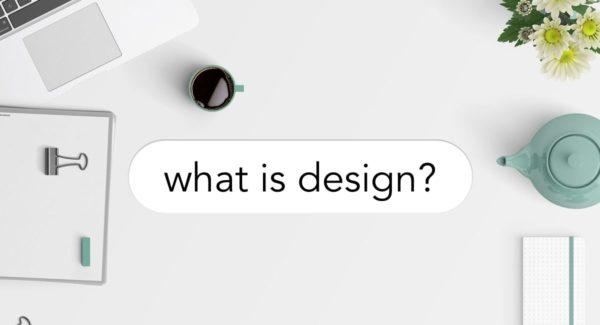 【簡単】デザインとは?初心者でもわかるデザイン定義