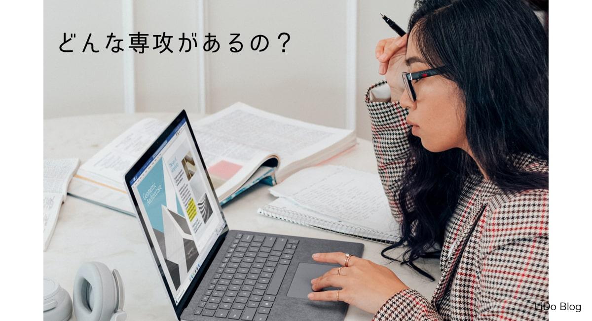 STUDIO by LIGの受講概要