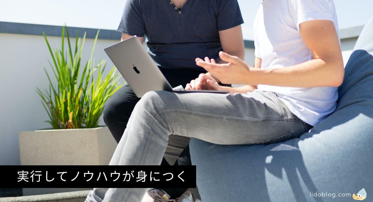英語力より柔軟にWebデザインの情報を得よう
