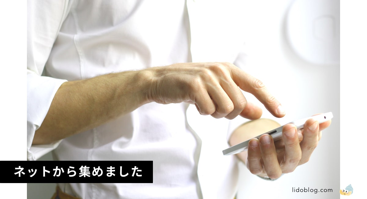 ヒューマンアカデミーwebデザイン講座口コミ・評判とは?