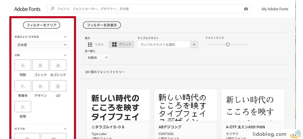 日本語に絞る
