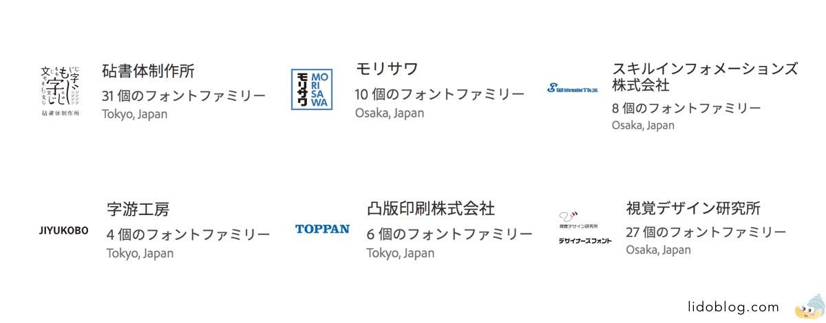 日本語フォントも充実