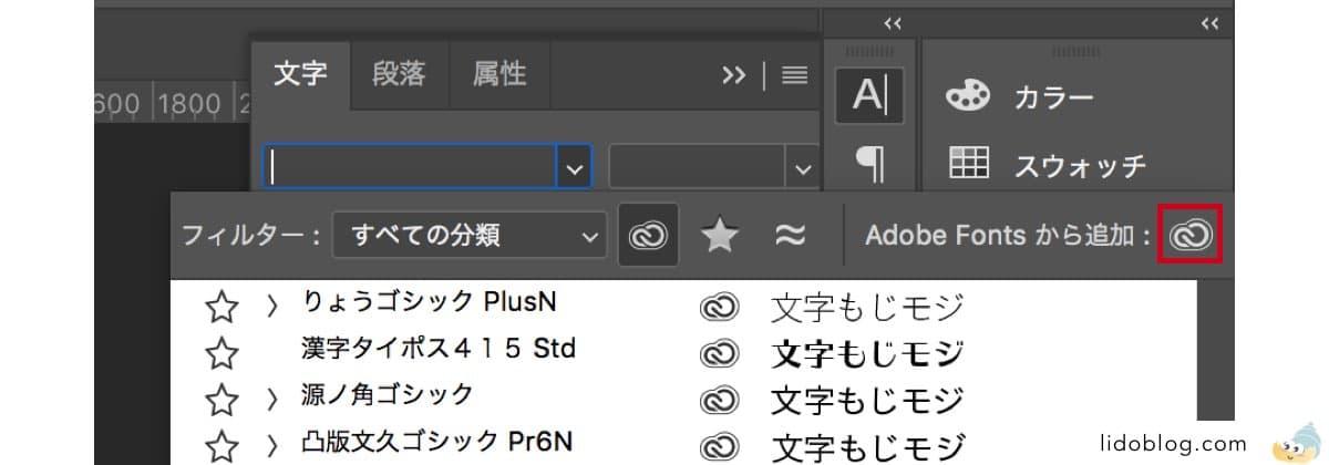 Adobe Fonts のアイコン