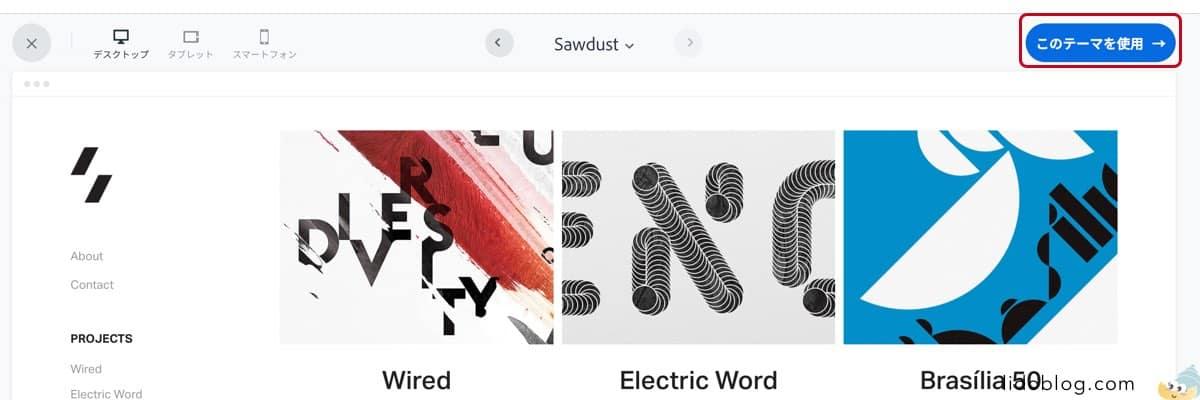 「Sawdust」のテンプレート